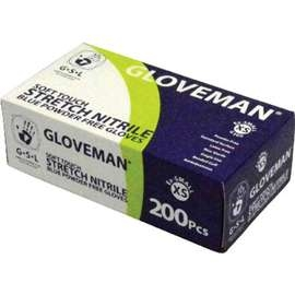 Disposable Nitrile Powder-Free Gloves - Pack of 200