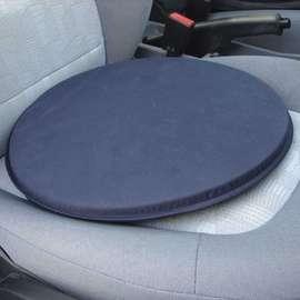 Rota Cushion